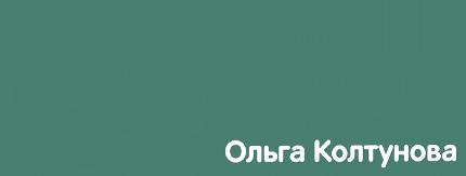 Экспресс ШПП Ольги Колтуновой