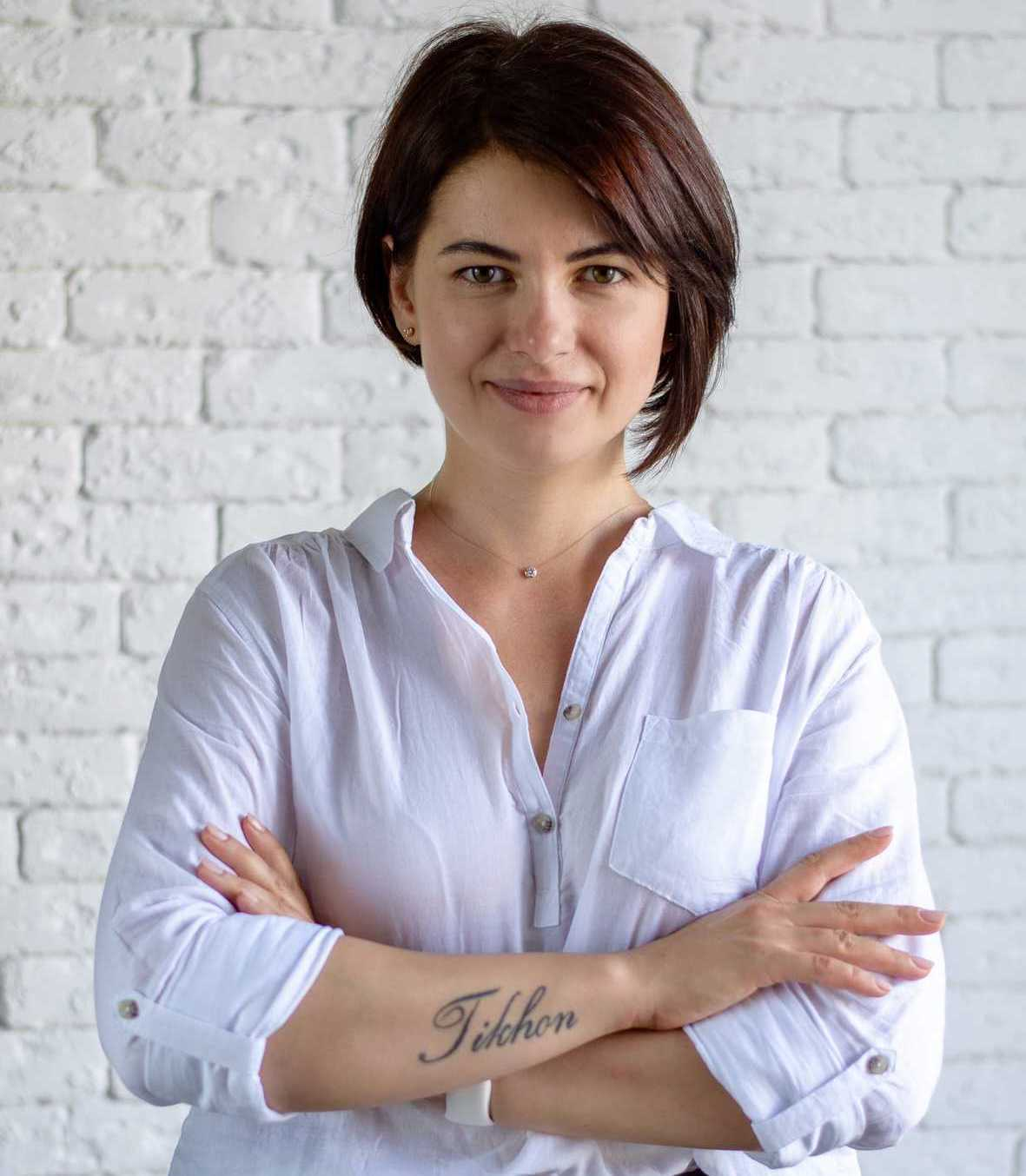 Ирина Мацюк